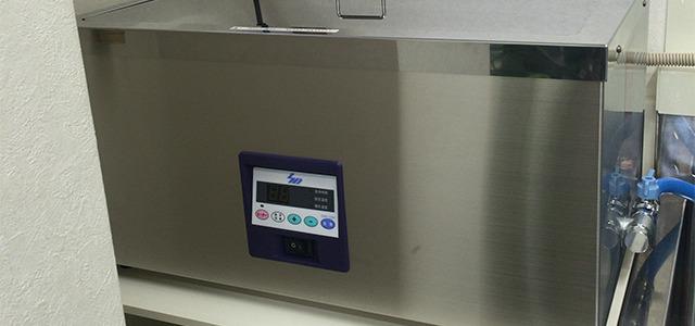 汚れを取り除く超音波洗浄機