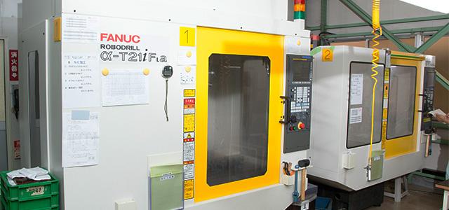 第4工場 設置機械の紹介