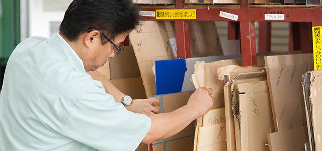 材料メーカーの素材不足。お客様の信頼を得る製造業社としての取り組み。