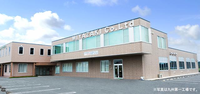 九州第6工場を来年の3月に創業します。