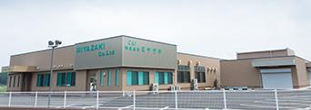 九州第三工場