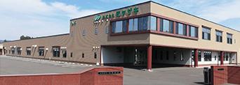 九州第五工場