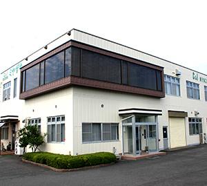 本社(埼玉工場)