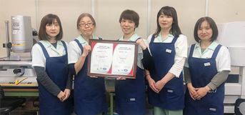 品質ISO 9001:2015を取得
